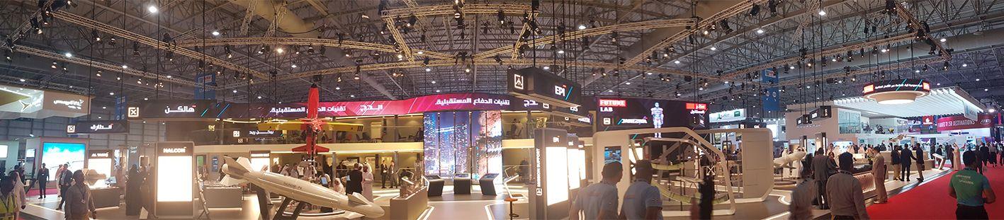 迪拜会议中心