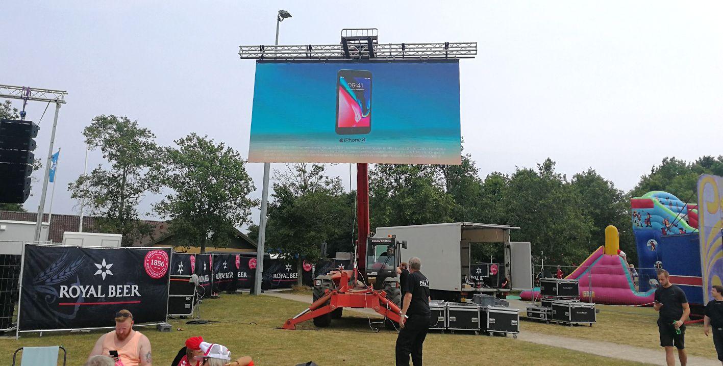 丹麦 屏幕