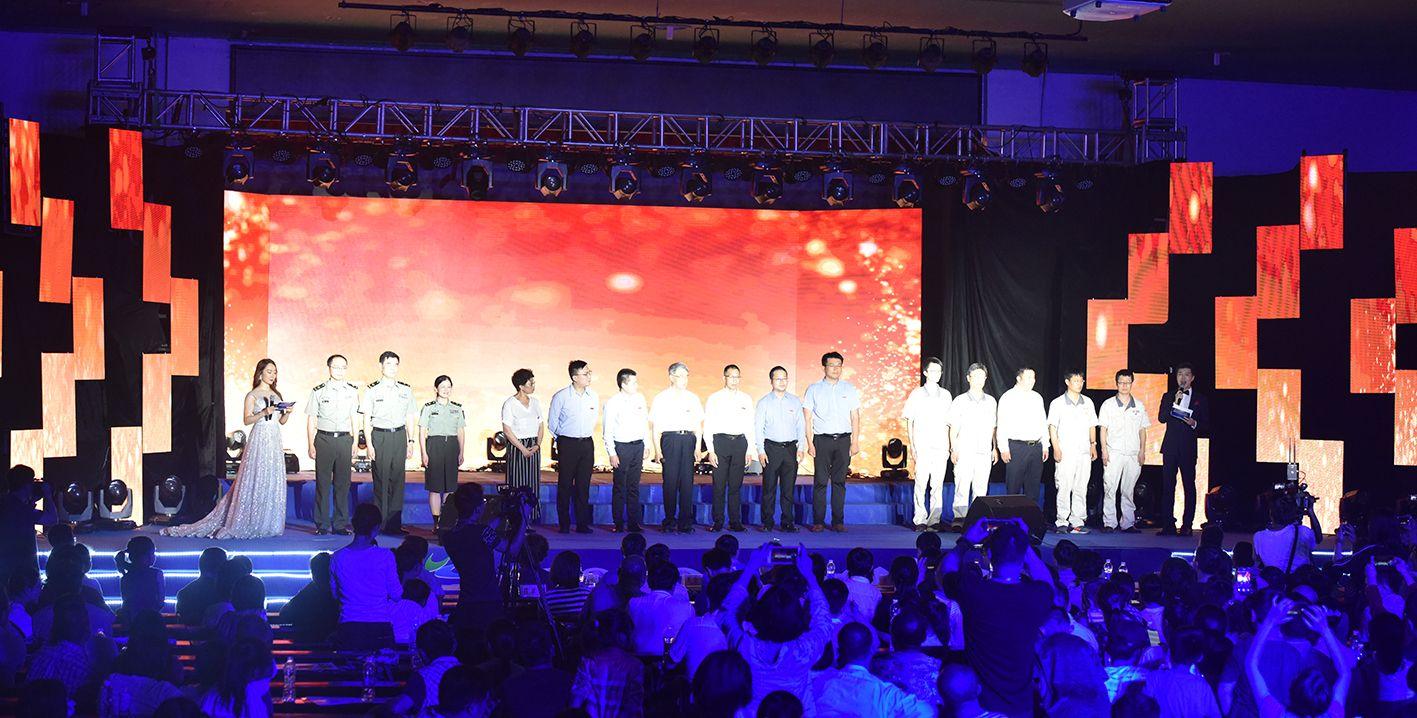 Festival tal-Lejl tax-Xjenza f'Hunan