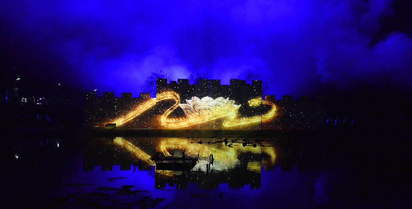 Festival Internazzjonali tal-Midja Ġdida fi Guizhou