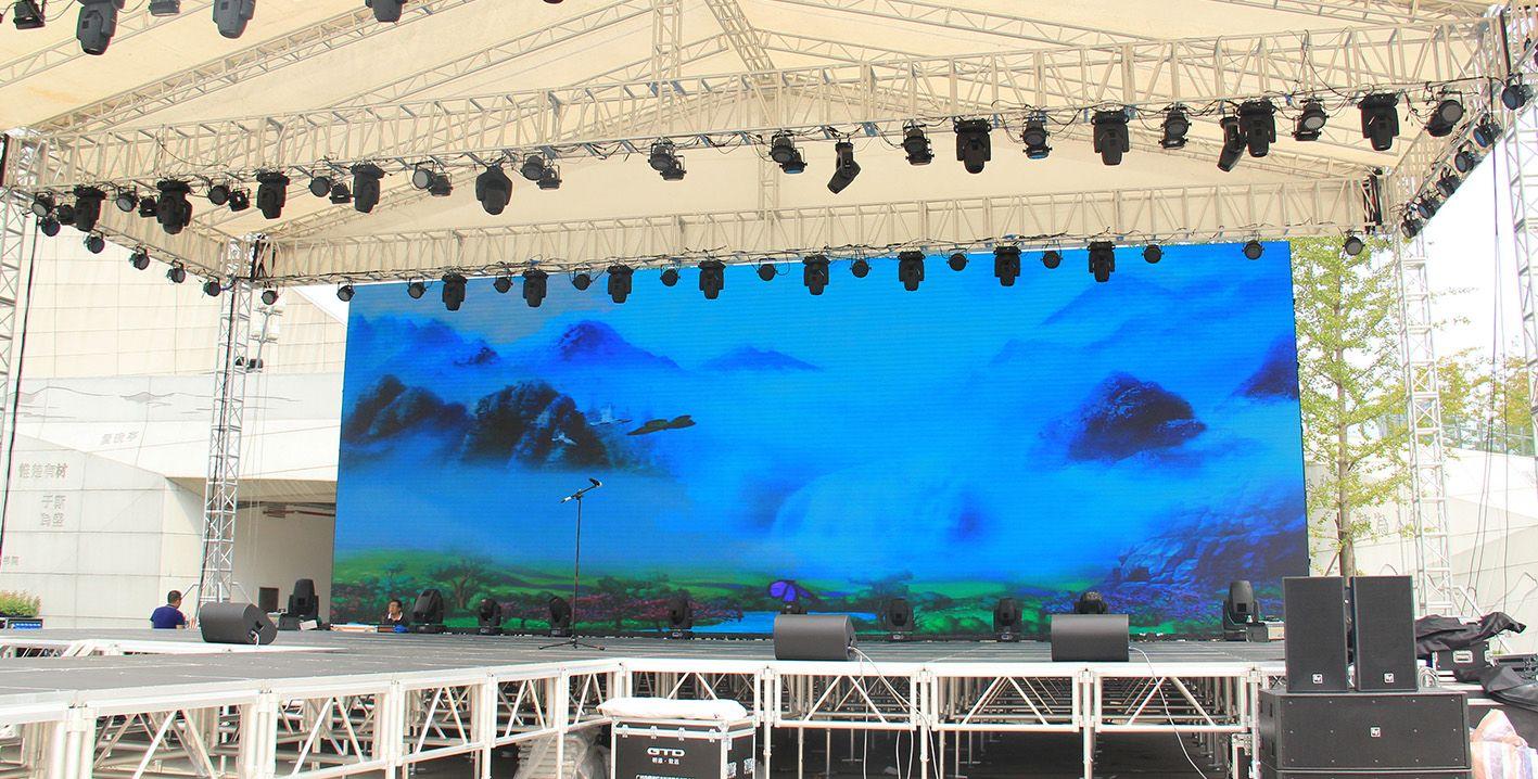 Binjiang Culture Park f'Changsha