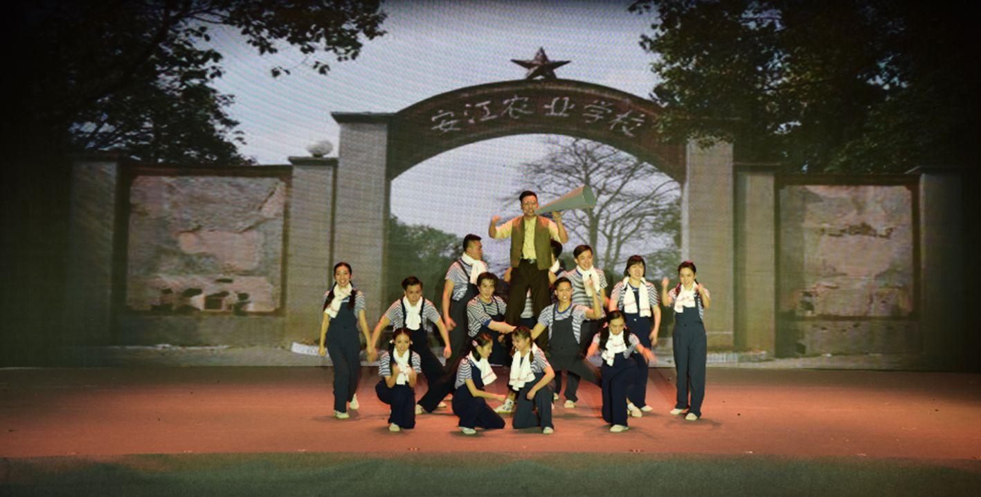 Wirja tal-Opera Yuanlongping f'Changsha