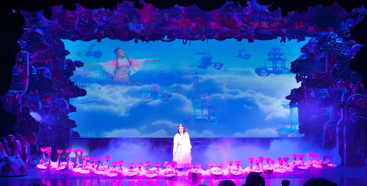 Hunan Huagu Opera Grand Theater