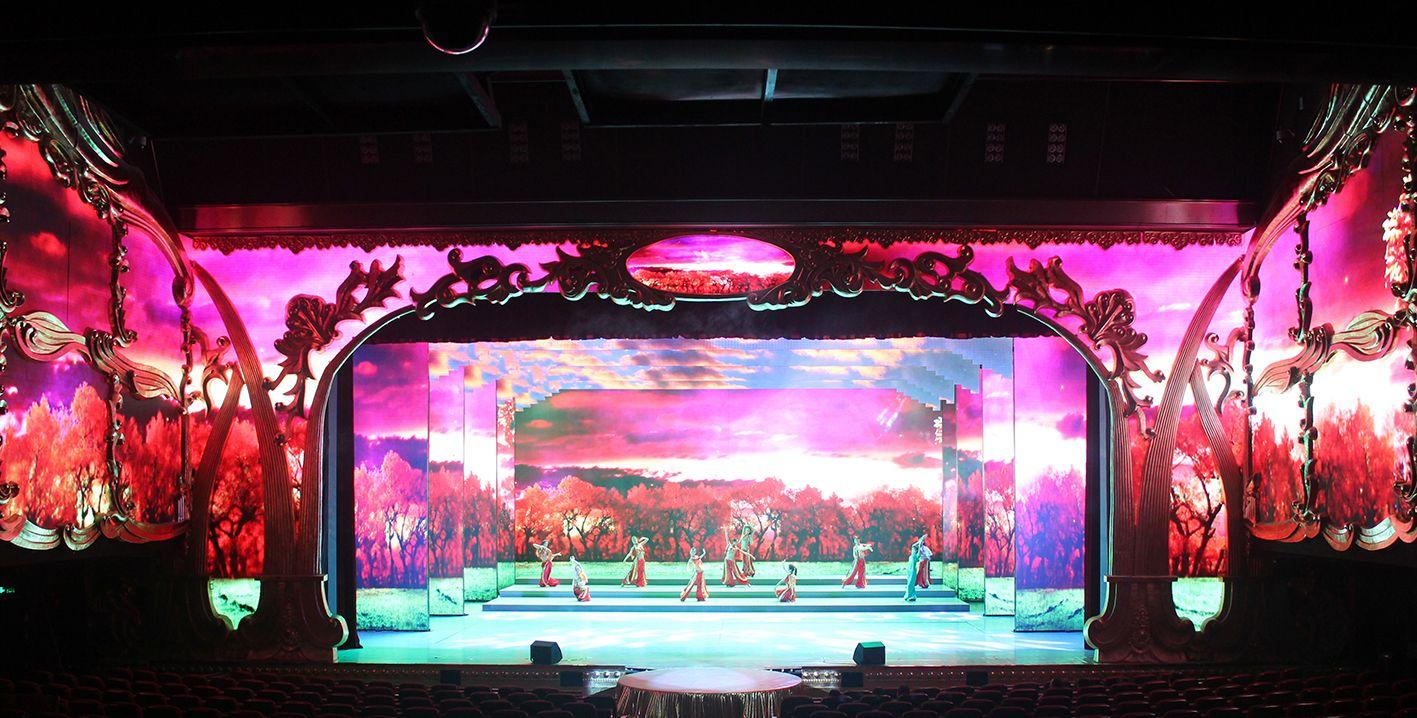 深圳 海雅 大 剧院 4