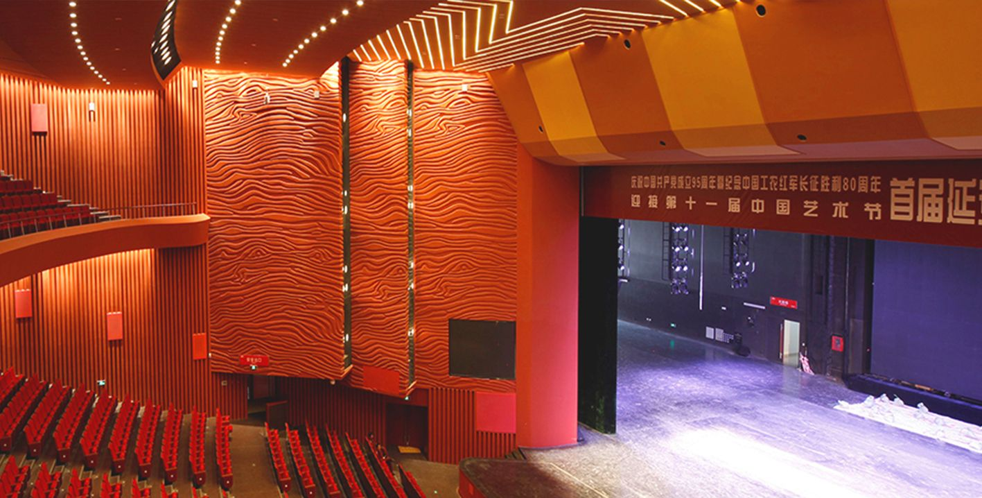 Yan'an Grand Theater