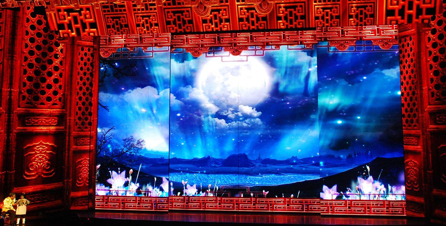 Yiyang Grand Theater