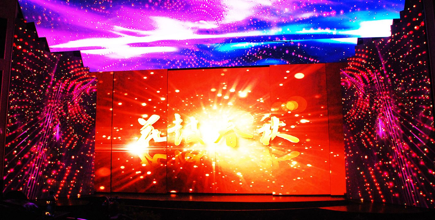 益阳 大 剧院 2