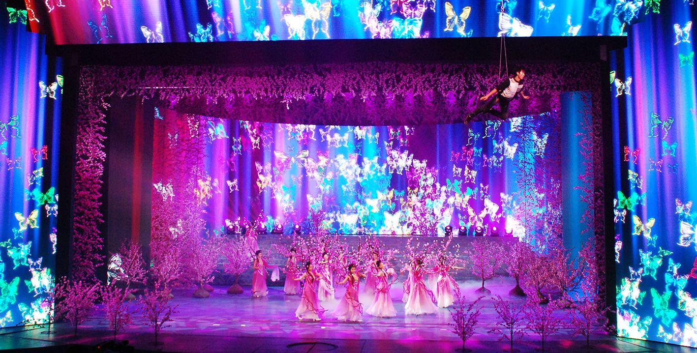益阳 大 剧院 3