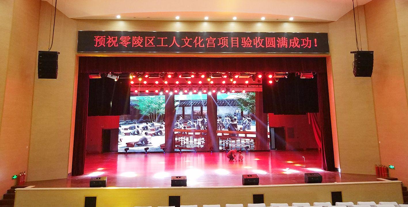 Palazz Kulturali tal-Ħaddiema ta 'Yongzhou