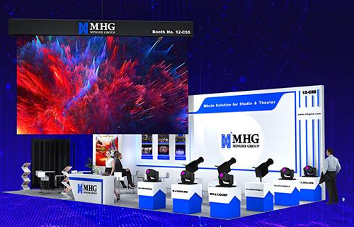 MHGは、ISE2020にご参加ください。