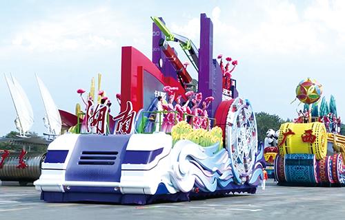 中国創業70周年を祝う大祝賀会