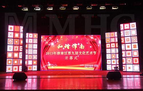 Wiri LED tal-MHG u proġett tad-dawl għall-arti ta 'Jinnan u ċ-ċentru kulturali ta' Tianjin