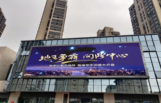 109sqm Outdoor Advertising LED Display Finished in 72H